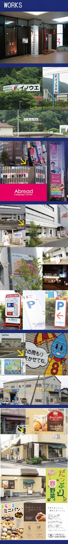 株式会社H2企画_works