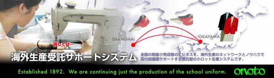 小野藤株式会社