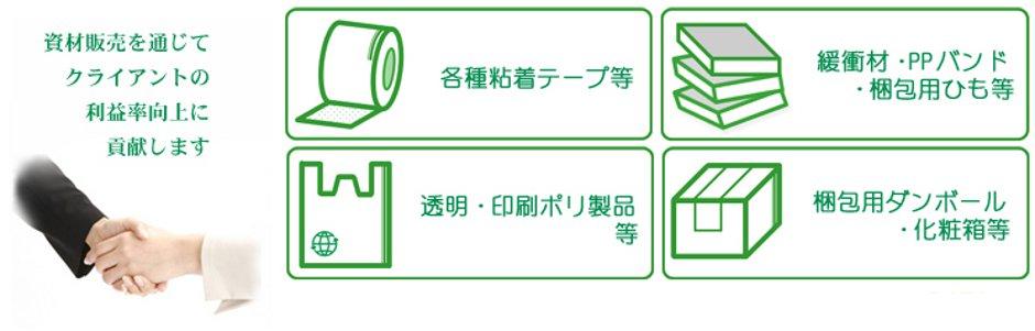 株式会社大林商店