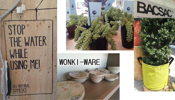WONKI-WARE ORIOSANTO バックサック 酵素